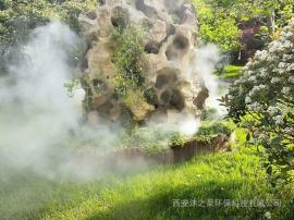 水雾喷雾公园人工造雾