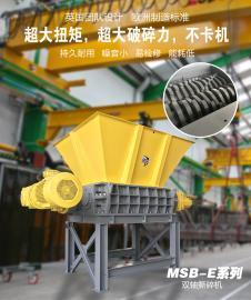 恩派特危废金属桶破碎生产线MSB-E1000