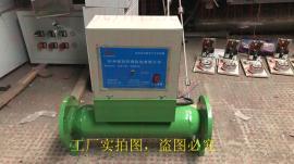 D型电子水处理器