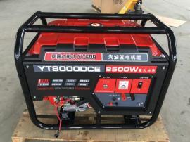 YT8000DCS汽油发电机