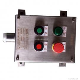 BZA53防bao按钮