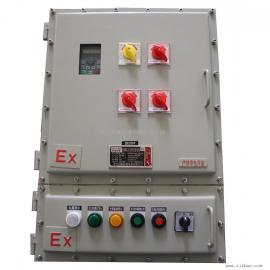 BXK防爆变频控制箱