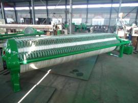 *生产养殖场粪便固液分离设备,养殖场废水处理设备