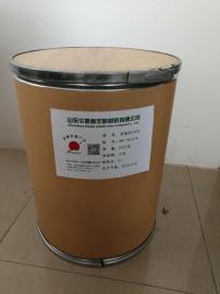纺织品抗静电剂