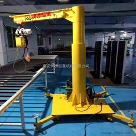 润德3吨欧式悬臂吊 1吨移动式旋臂吊 7字吊bzd
