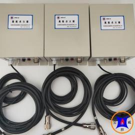 宝威燃控燃气锅炉电子点火器BWGD-20高能点火器