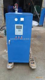 电加热蒸汽发生器18KW24KW36KW48KW