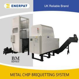 恩派特*生产不锈钢屑压块机品质保证 多种金属屑适用