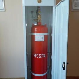 昆山七氟丙烷气体灭火系统安装工程