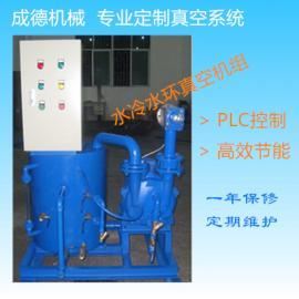 真空泵节能改造水冷水环真空泵机组 结构紧凑适宜复杂的工况环境
