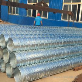 热镀锌滤水管井管200mm/219mm/168mm太划算