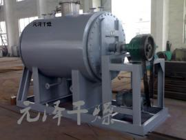 唑酸钠专用(全套非标定制)耙式干燥机