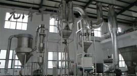 颜料脉冲气流干燥机 颜料烘干设备 颜料干燥机