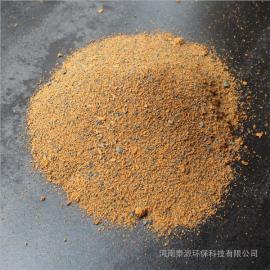 聚合硅酸铝铁 聚合双酸铝铁复合型净水剂 用量少效果好