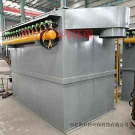 布袋除尘器 单机除尘器静电高温涤纶PL UF HMC物料回收粉尘处理