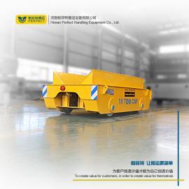 帕菲特蓄电池搬运车 智能转运平车电缆卷筒 电动轨道车BXC