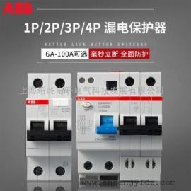 ABB新型E90 50A/125A熔断器式隔离开关