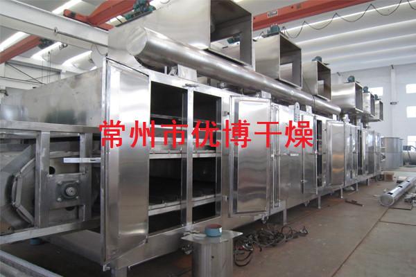 瓜子多层带式干燥机
