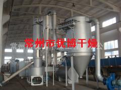 QFF强化气流干燥机