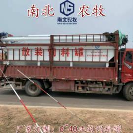 *新款散装饲料车 定制单绞龙/双绞龙饲料散装运输车
