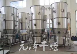 无水硫酸镁专用立式沸腾烘干机 实用型高效沸腾干燥机