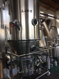 青霉素专用立式沸腾干燥机,高效沸腾烘干机