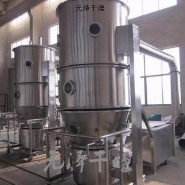 塑料树脂立式沸腾干燥机 全套提供塑料树脂烘干设备机组