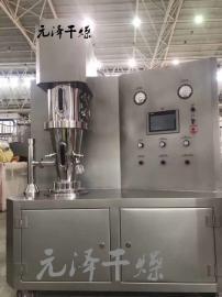 高效节能沸腾制粒干燥机 颗粒冲剂立式沸腾制粒干燥机