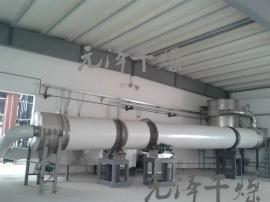 煤粉干燥设备 煤粉烘干机 节能型煤粉专用滚筒烘干机