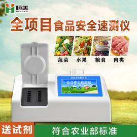 多gong能食品安全检测yi品牌