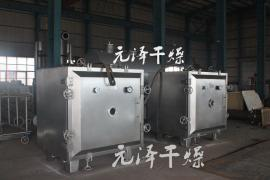 FZG/YZG系列方形/圆形真空干燥机