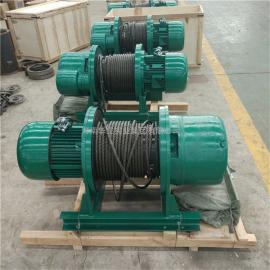 3吨起重冶金电动葫芦 加长钢丝绳电动葫芦 一字卷扬机电动葫芦