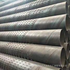 DN400透水管DN300井用滤水管材质保证