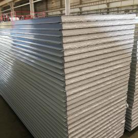 泡沫岩棉彩钢板彩钢夹芯板隔热板简易板房吊顶隔断