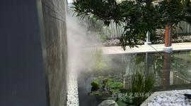 景观除尘 雾喷雾森系统人工喷泉