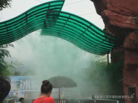 旅游景点人工造雾