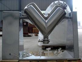 V型系列混合机