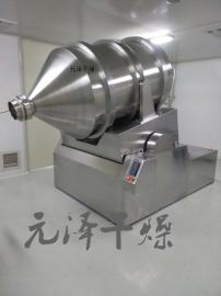 EYH系列二weiyundong混合机