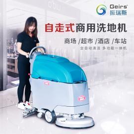 自走式洗地机餐厅用无线式洗地机beplay手机官方