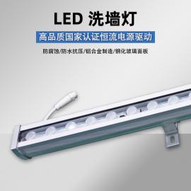 LED防水洗��� 24W景�^亮化�艟� �敉夤こ叹��l射�� led�蛄��