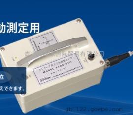 SHOWA日本昭和测器MODEL-2403-12振动传感器监控器
