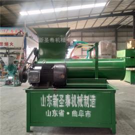 红薯淀粉加工机 地瓜粉碎机 土豆淀粉加工机械