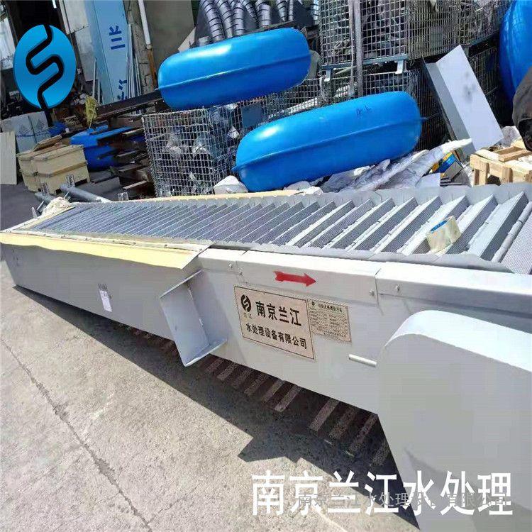 兰江JTGS旋转阶梯式格栅清污机