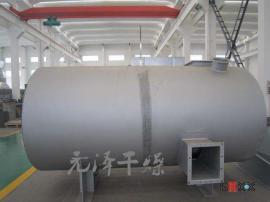 燃油、燃煤热风炉