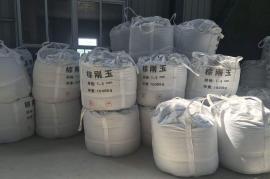 金刚砂滤料,水处理金刚砂滤料,棕刚玉金刚砂磨料