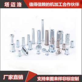 H6.35压铆螺柱,铆接螺母柱 非标冲压螺柱 非标六角螺柱加工