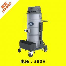 君道(JUNDAO)去除灰墨工业吸尘器SW303