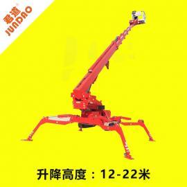 君道(JUNDAO)机场高空作业伸缩式臂架式升降机GTBY 22S