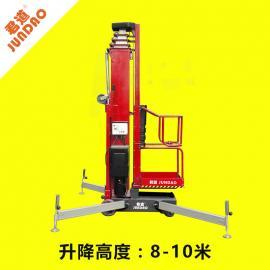君道(JUNDAO)10米单人高空作业升降机GTWY10