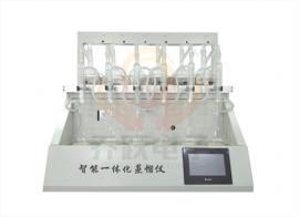 实验型多功能一体化蒸馏仪